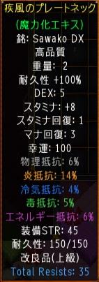 f0334429_05394704.jpg