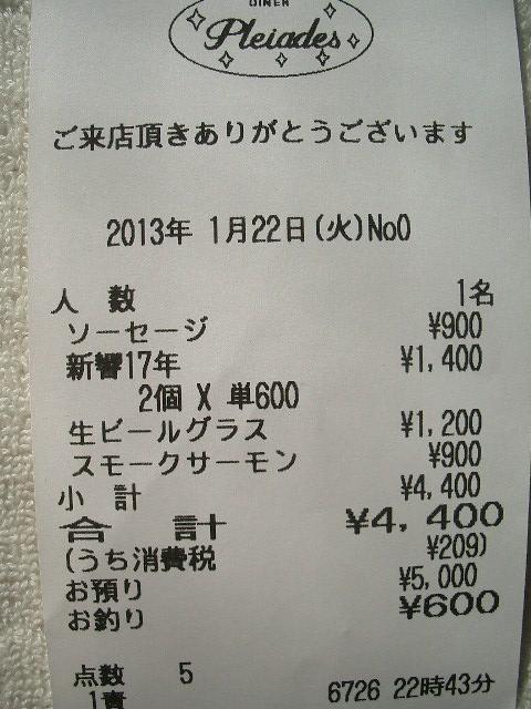 b0283432_22134425.jpg