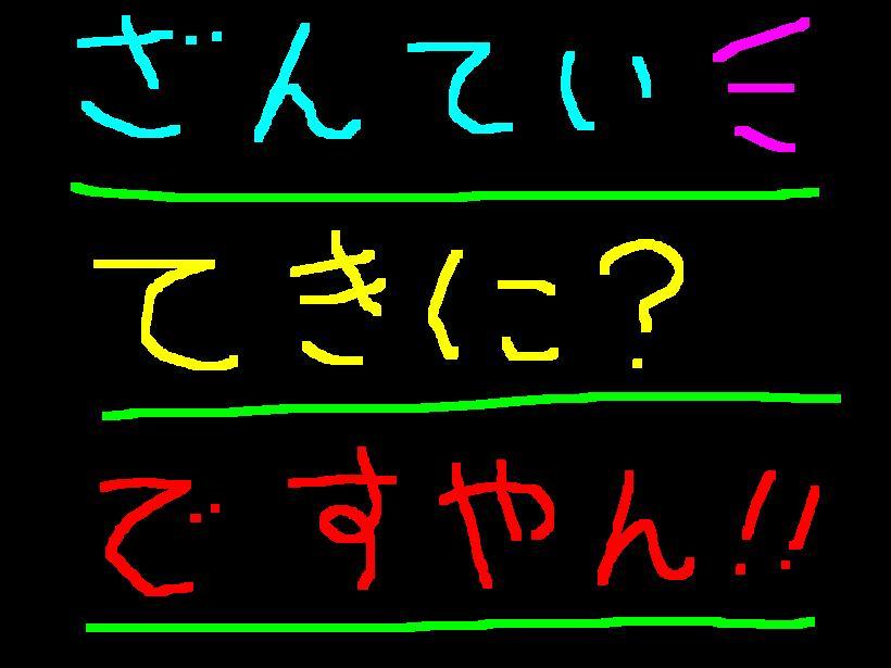 f0056935_17443100.jpg