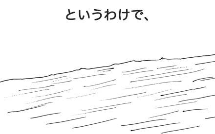 5月31日(土)【日本ハム-阪神】(札幌D)3xー1●_f0105741_10503194.jpg