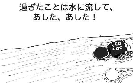 5月31日(土)【日本ハム-阪神】(札幌D)3xー1●_f0105741_11274776.jpg