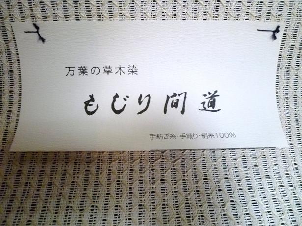 f0181251_15335631.jpg