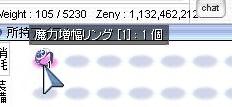 e0066552_9443657.jpg