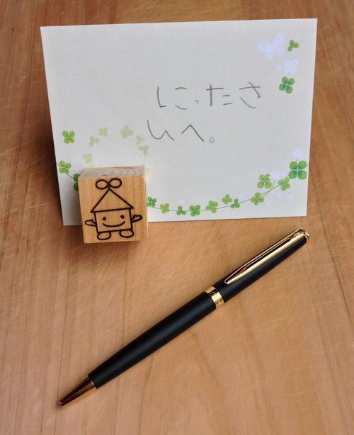 お手紙 と ペン と おじさん @結house_c0307053_1451067.jpg