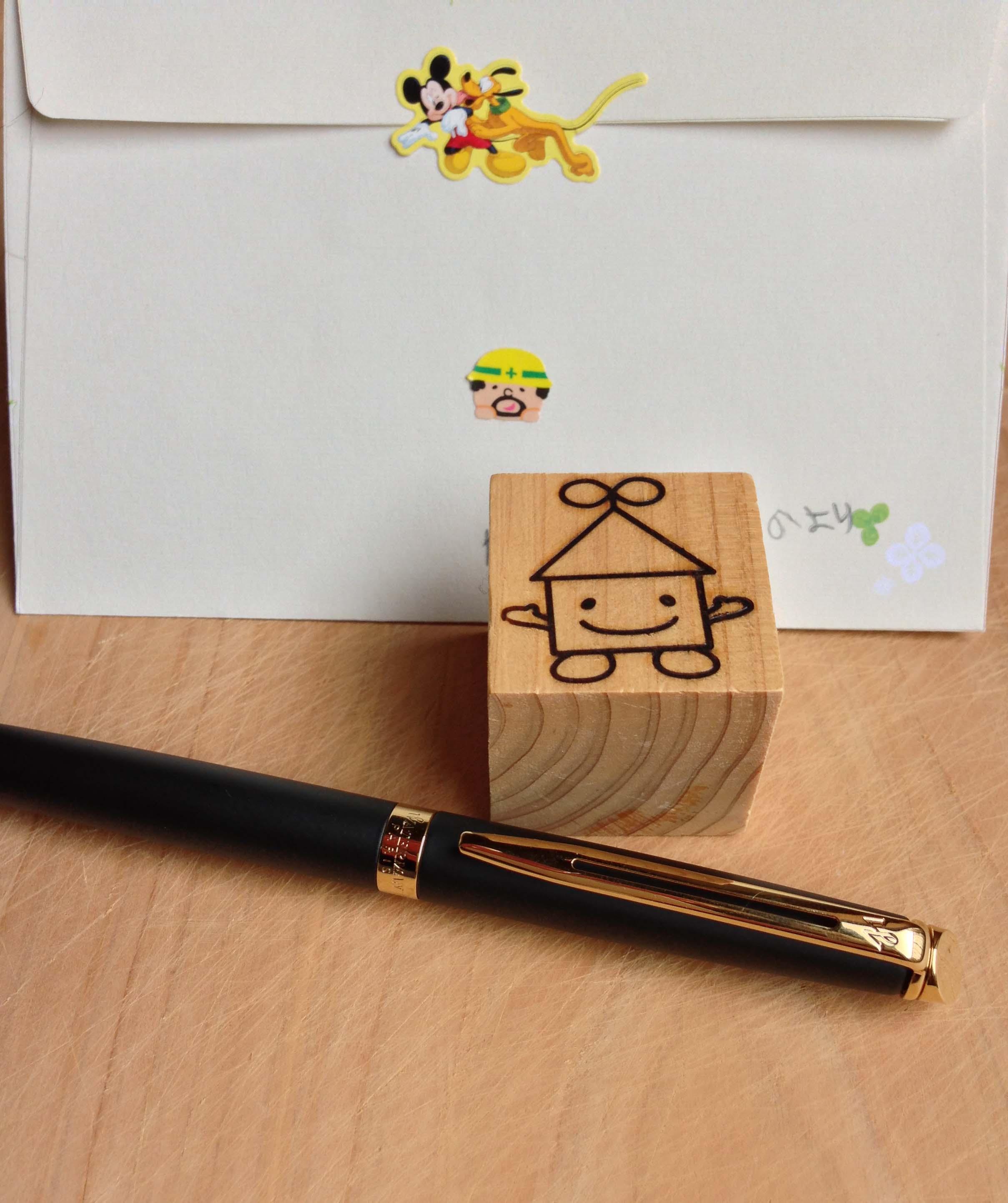 お手紙 と ペン と おじさん @結house_c0307053_14512788.jpg