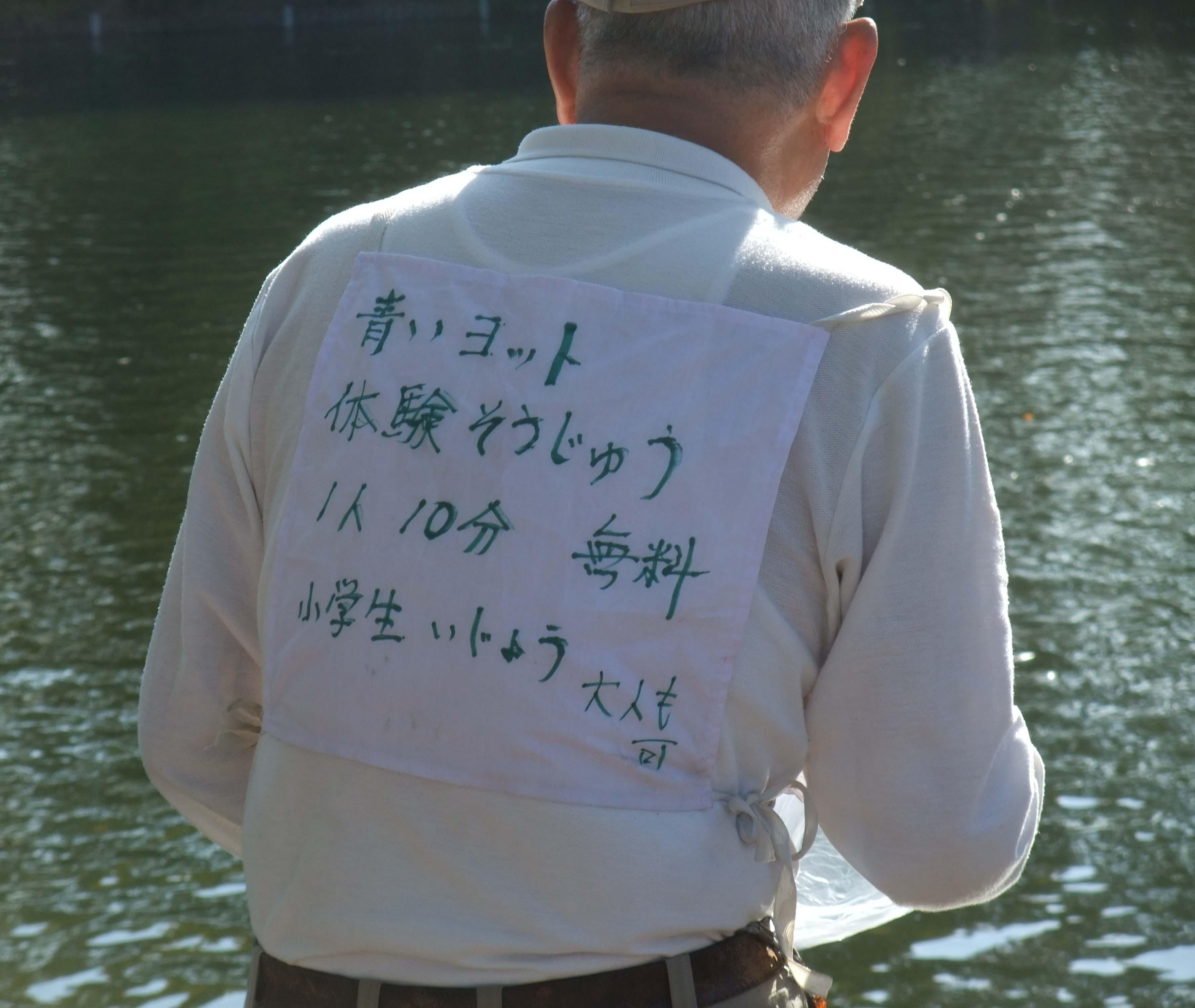 石神井公園 の いろいろ_c0307053_15212772.jpg