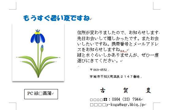 a0212557_5202927.jpg