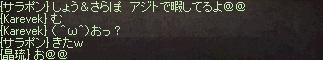 a0314557_19461511.jpg