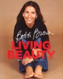 Living Beauty_f0349957_22252367.jpg