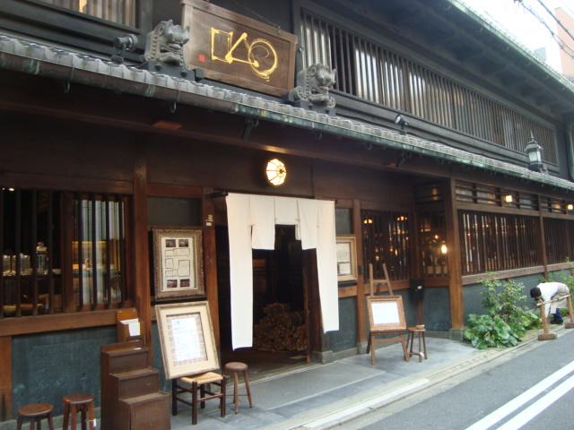 京都・富小路通「〇△□ まるさんかくしかく」へ行く。_f0232060_0435483.jpg