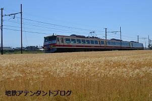 地鉄沿線を撮ってみました!黄金の景色編_a0243562_15424158.jpg