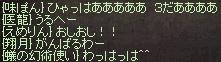 a0201367_1432968.jpg