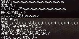 a0201367_15372144.jpg
