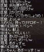 a0201367_15403140.jpg