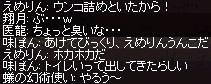 a0201367_15481073.jpg