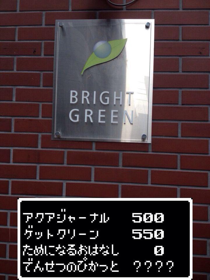 b0304573_23352591.jpg