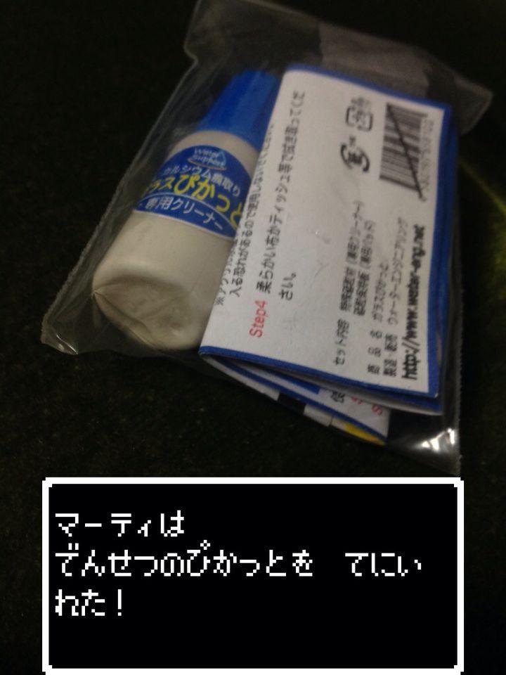 b0304573_2335338.jpg