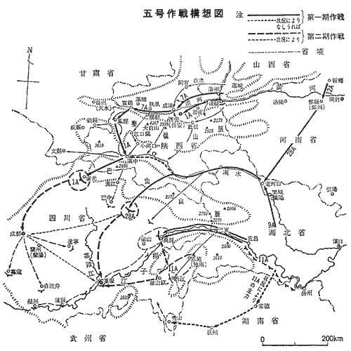 石油引發日本1941攻擊珍珠港_e0040579_16473787.jpg
