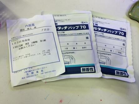 6/1 店長日記_e0173381_16463511.jpg