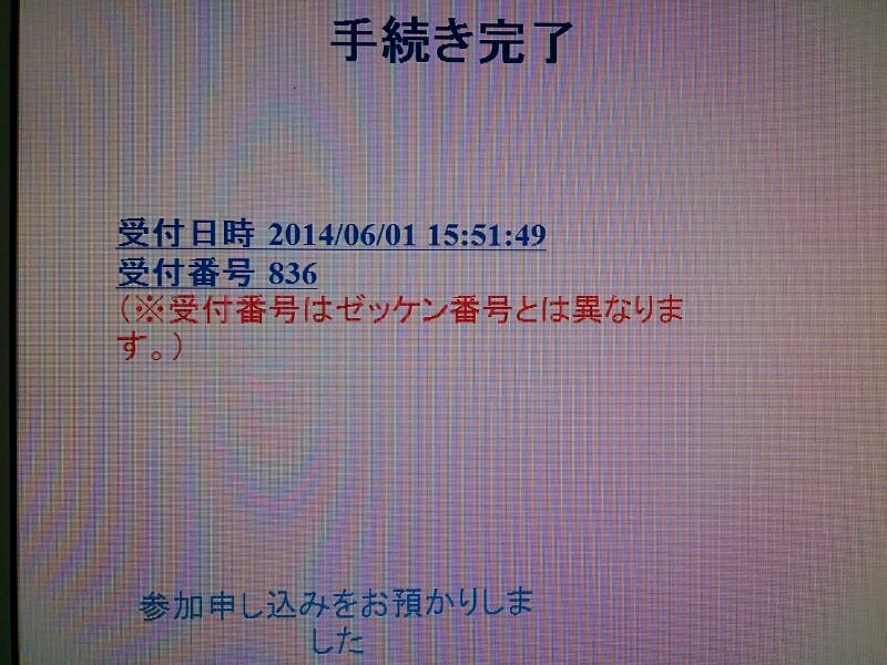e0294183_164858.jpg