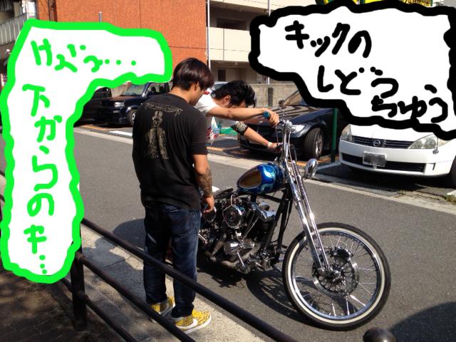 抽選バイクの納車_c0117500_1165074.jpg