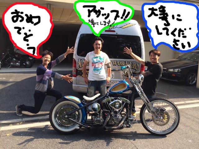 抽選バイクの納車_c0117500_1171681.jpg