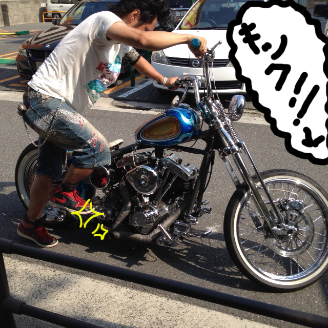抽選バイクの納車_c0117500_117745.jpg