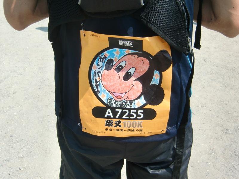 6月1日(日) 100kマラソンの日_d0278912_153761.jpg