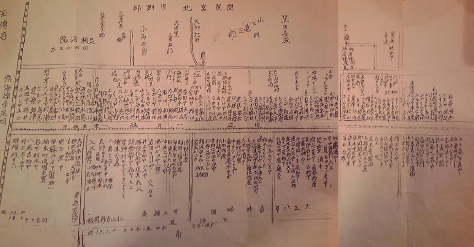 5/24(土)古地図を持ってまちあるき【お城南通り商店街】 終了しました_c0110117_17131387.jpg