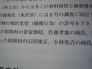 c0189218_733457.jpg
