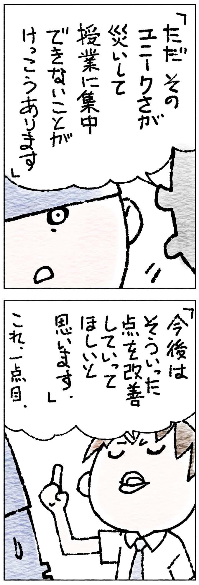 b0038225_18465869.jpg