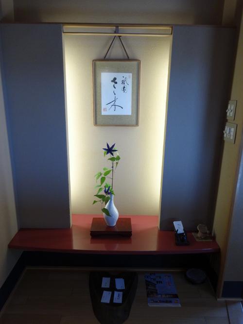 祇園 さ々木_c0223630_18203473.jpg