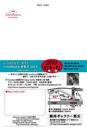 f0186230_17562763.jpg