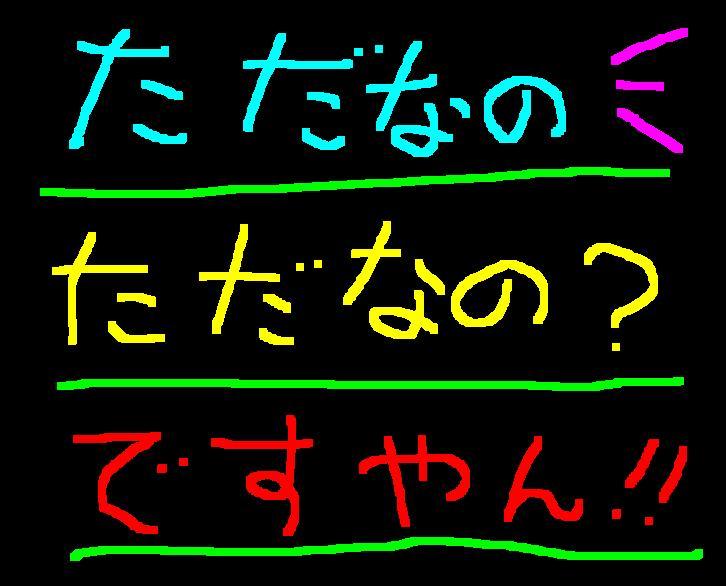 f0056935_21173754.jpg