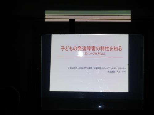 f0280938_15484093.jpg