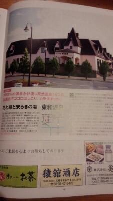 親子マラソン大会_e0102439_2151964.jpg