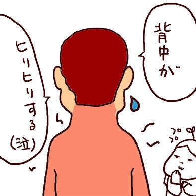 b0008241_905216.jpg