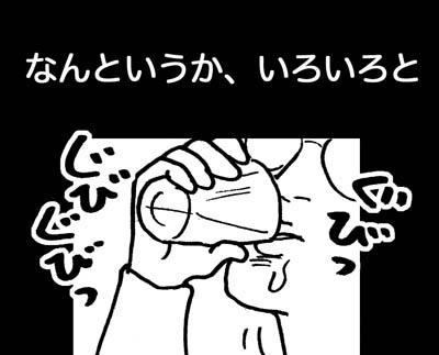 f0105741_19452494.jpg