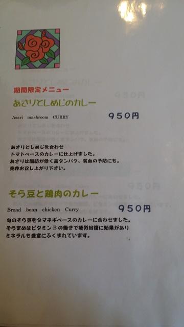 f0324242_05290709.jpg