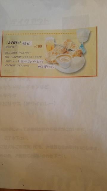 f0324242_05291158.jpg