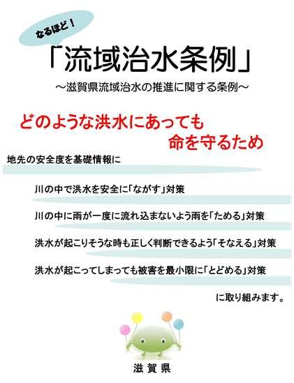 f0197754_2365610.jpg