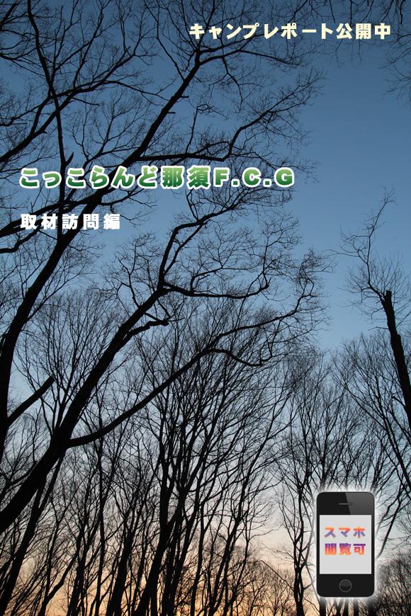 b0008655_22202099.jpg