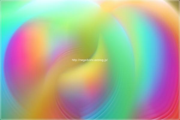 b0233456_20372334.jpg