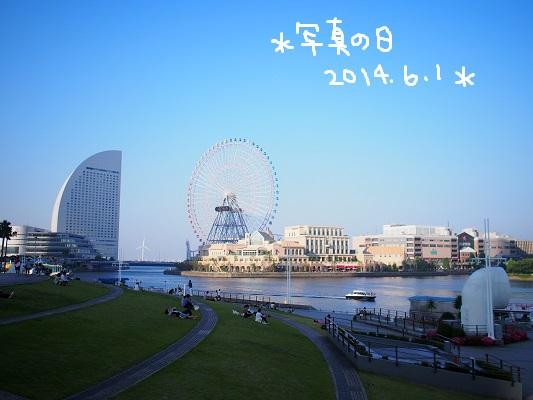 b0092580_0544764.jpg