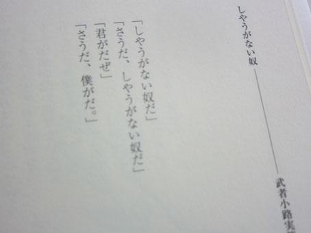 f0071480_1823353.jpg