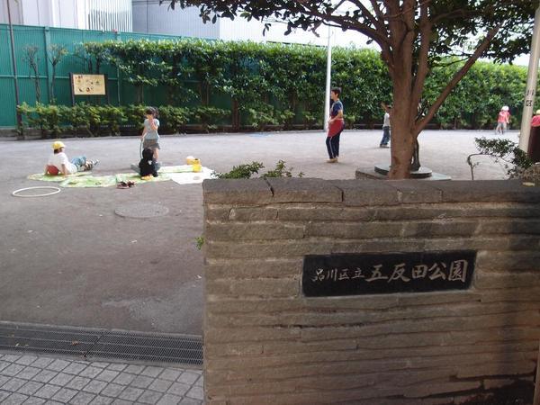 五反田公園_f0322193_9361288.jpg