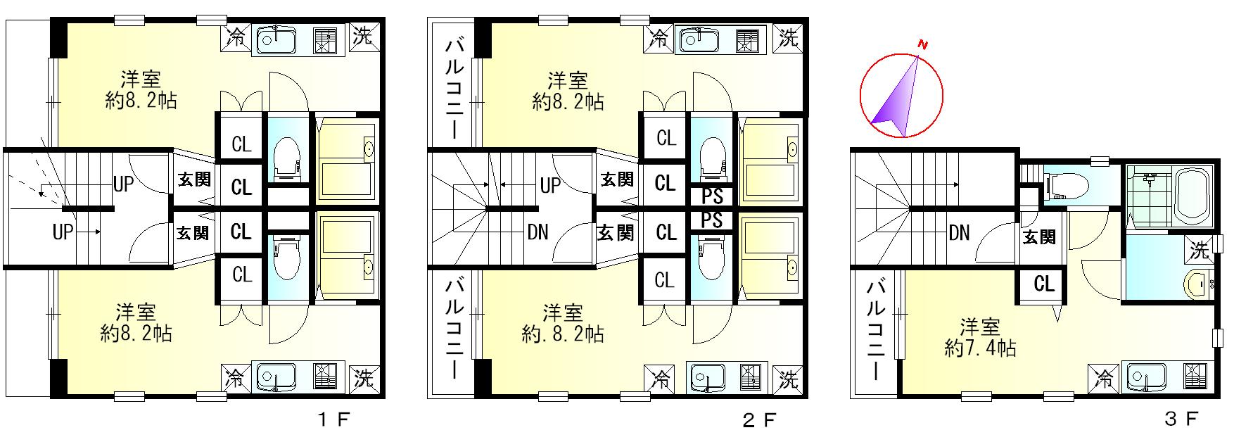 ◇◆◇多摩川大橋緑地◆◇◆_f0322193_9365036.jpg