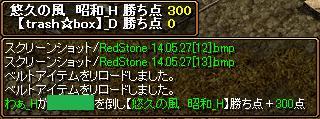 d0081603_211099.jpg