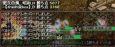 d0081603_2182632.jpg