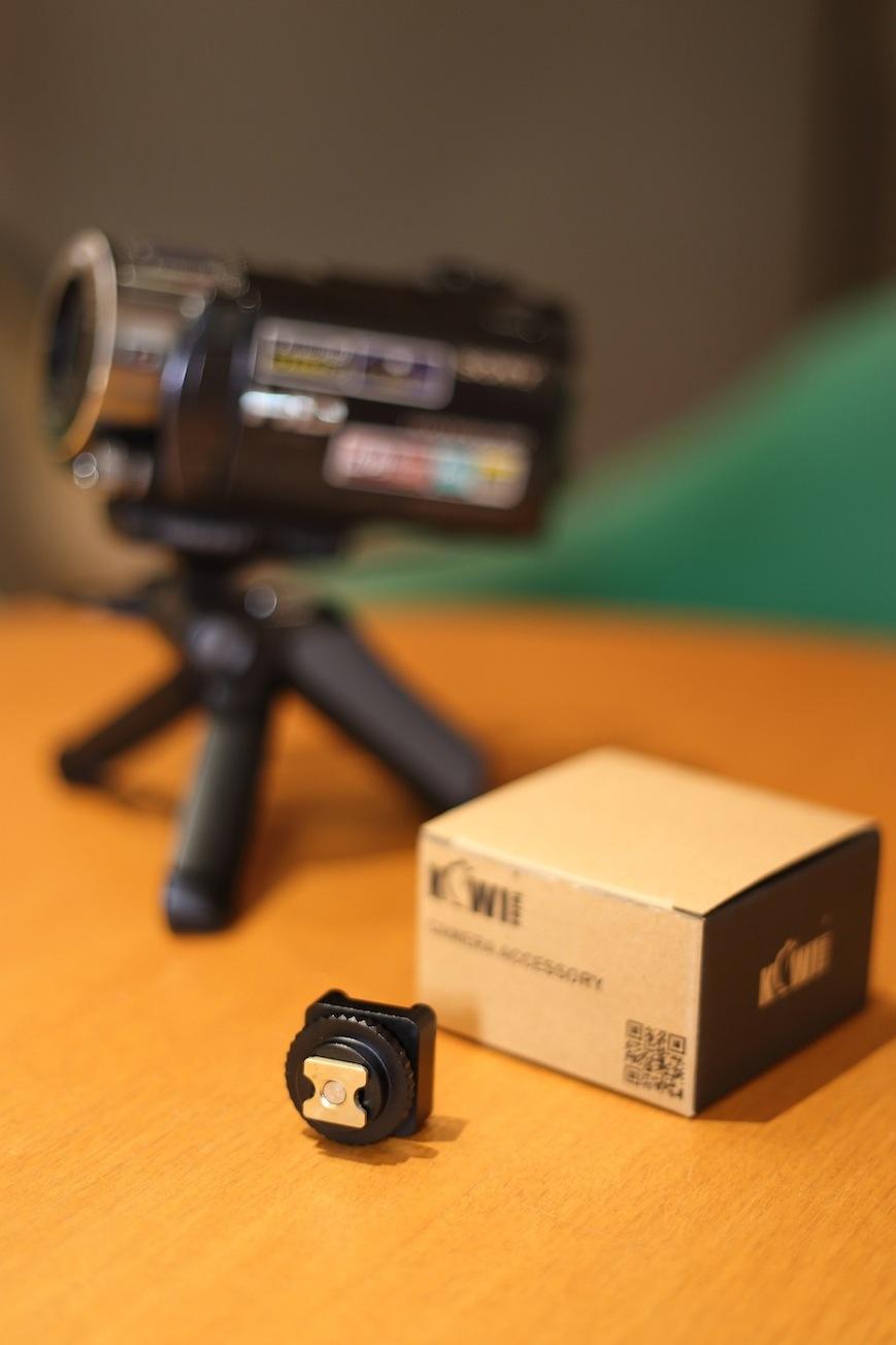 ソニー ハンディカム 変換 シュー SONY Handycam_d0081605_4441351.jpg